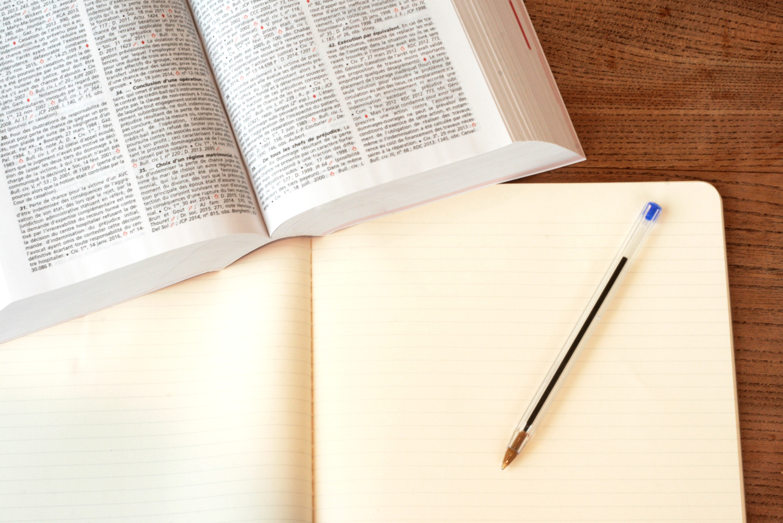 News: Sismica: Circolare su nuove normative e Revisione istruzioni