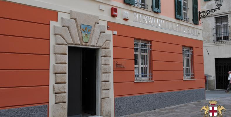 Campo Ligure, Museo della filigrana, ingresso