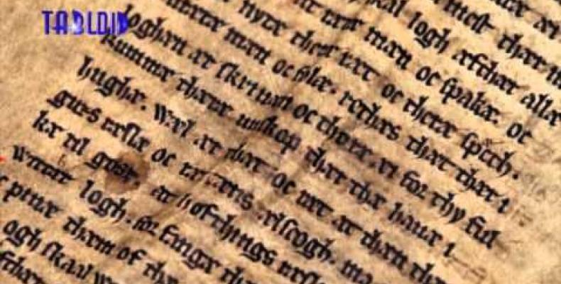 Lo scartafascio di Mele, raccolta di documenti antichi