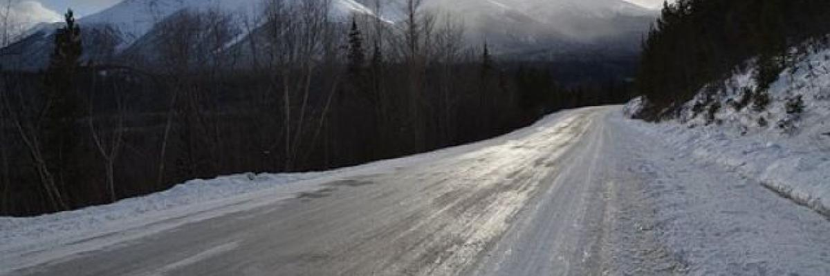News: Avviso Manifestazione di interesse per procedura negoziata: servizio sviluppo sistema supporto decisioni per interventi in caso di ghiaccio sulle SSPP